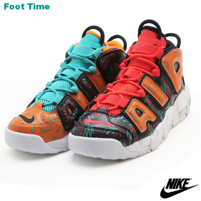 f81a20787 Nike air more up tempo GS