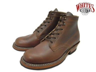 ホワイツ セミドレス ホワイツブーツ ブラウン ホーウィン クロムエクセル メンズ ブーツ ワークブーツ White's Boots Semi Dress 2332W Brown Chromexcel