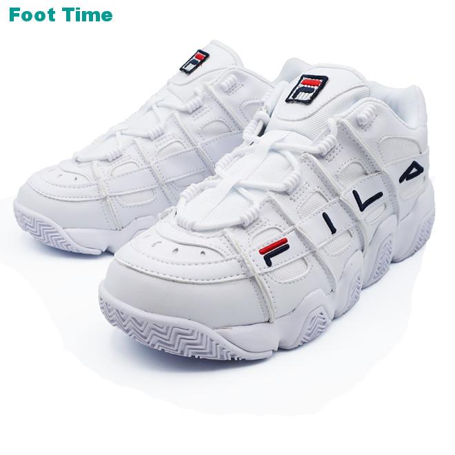 フィラ バリケードXT 97 ロー FILA BARRICADEXT 97 LOW レディース メンズ スニーカーホワイト WHITE FS1HTB1051X