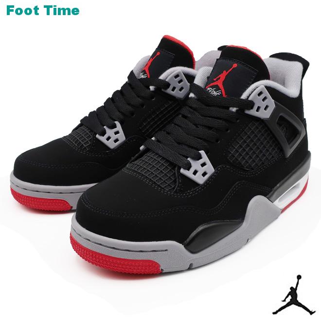 huge discount 0af83 d459b Nike Air Jordan 4 nostalgic GS