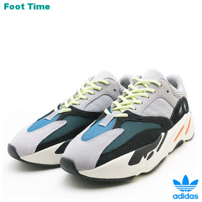 ce9c02bf0 Adidas easy boost 700