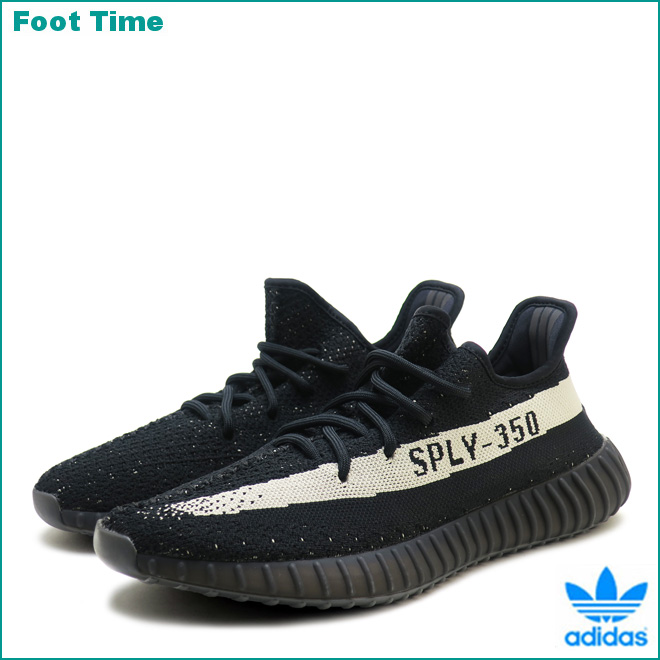 8c5bf5779e54 ... hot adidas easy boost 350 v2 adidas yeezy boost 350 v2 design by kanye  west core