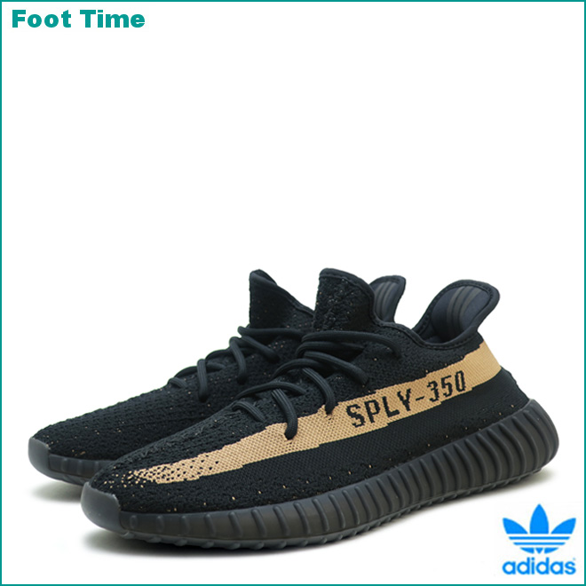 阿迪达斯E G推进350 V2 adidas YEEZY BOOST 350 V2 DESIGN BY KANYE WEST核心黑色/raitokoppametto/核心黑色CORE BLACK/LIGHT COPPER MET/CORE BLACK BY1605人运动鞋