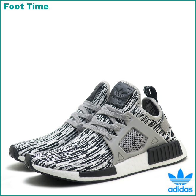Save Your Pennies! Deals on Adidas Originals NMD XR1 Silver Boost
