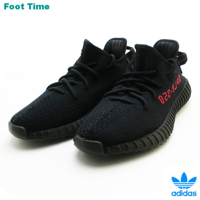 fc20e131c4d Adidas easy boost 350 V2 adidas YEEZY BOOST 350 V2 DESIGN BY KANYE WEST  core black   core black - red CORE BLACK CORE BLACK-RED CP9652 men sneakers
