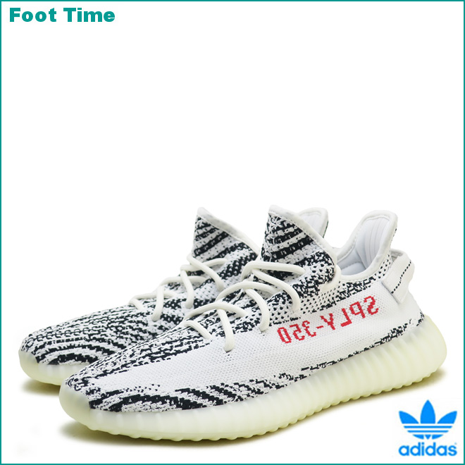 adidas yeezy boost 350 v2 white core black red nz