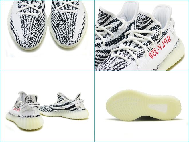 94548ca8 ... Adidas easy boost 350 V2