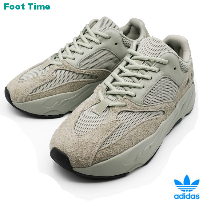 2f8a6c7162a25 Adidas easy boost 700 adidas YEEZY BOOST 700 DESIGN BY KANYE WEST salt    salt   salt SALT SALT SALT EG7487 men sneakers
