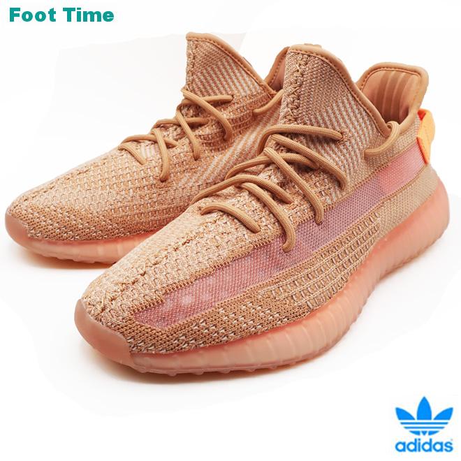 adidas YEEZY BOOST 350 V2  アディダス イージーブースト 350 V2  DESIGN BY KANYE WEST CLAY/CLAY/CLAY クレー/クレー/クレー EG7490 メンズ靴 スニーカー