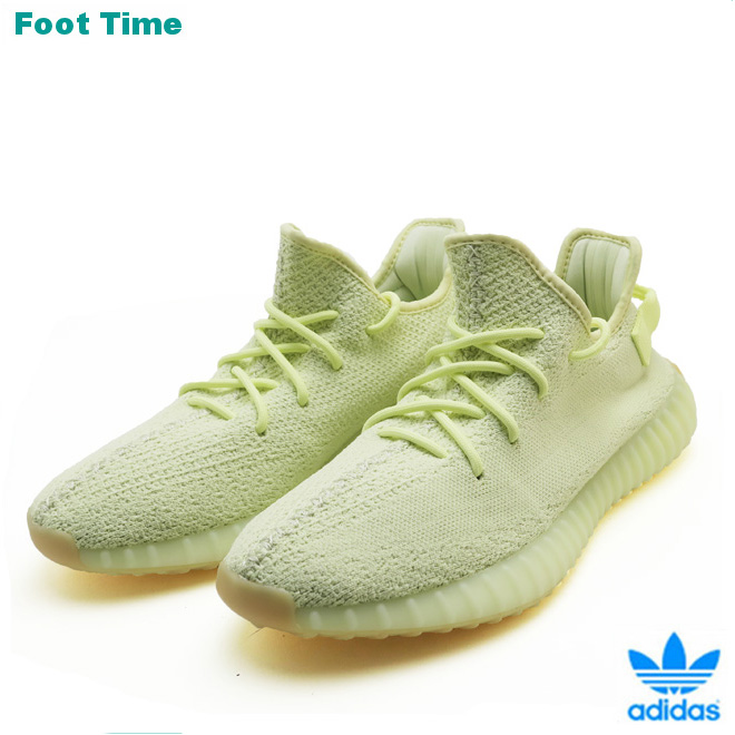 sale retailer 08682 72b82 Adidas easy boost 350 V2