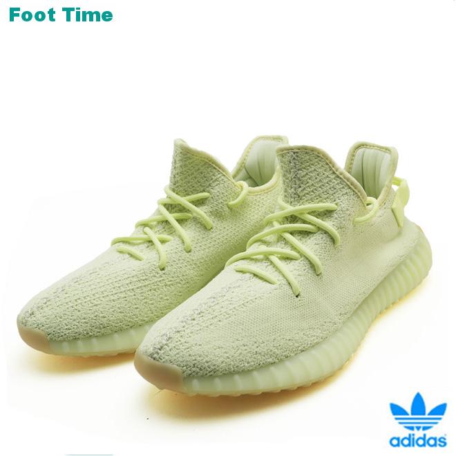 d6e18f99a80d0 Adidas easy boost 350 V2