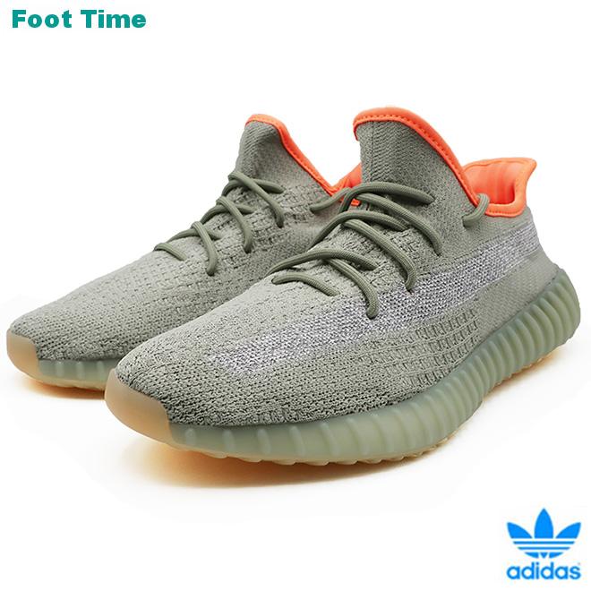adidas YEEZY BOOST 350 V2  アディダス イージーブースト 350 V2  DESIGN BY KANYE WEST DESERT SAGE/DESERT SAGE/DESERT SAGE デザートセージ/デザートセージ/デザートセージ FX9035 靴 メンズ靴 スニーカー