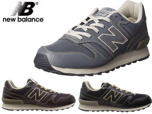 3316e056f21a6 ニューバランス W368 JBK JBR GRAY 3カラーNew adidas Balance W368 靴 EE:width converse レディース  スニーカー:Foot ...
