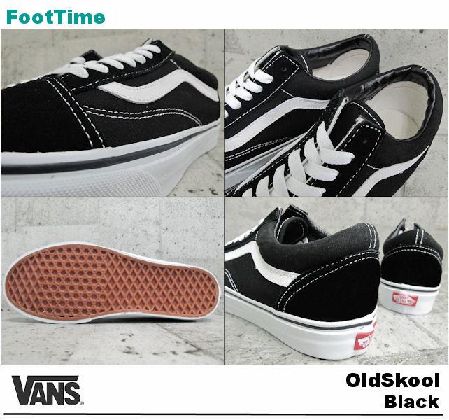 vans old skool black on feet