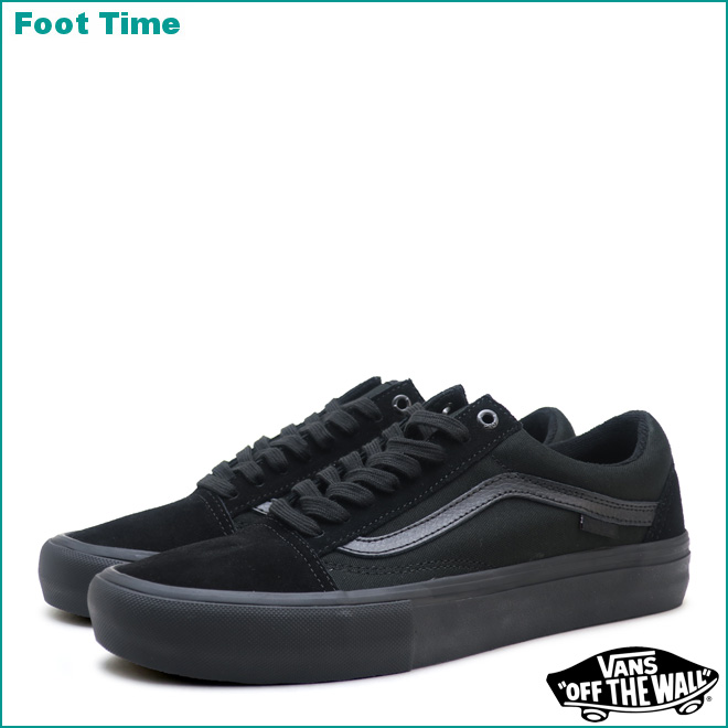 vans old skool pro shoes blackout