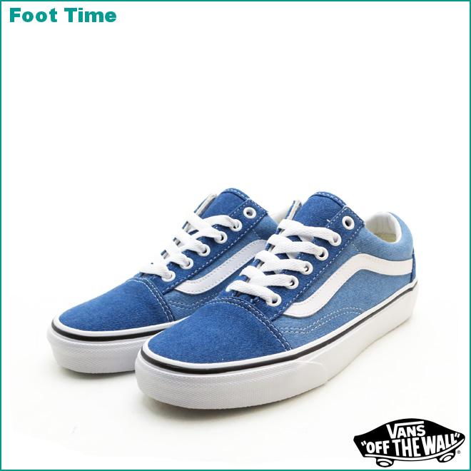 blue vans old skool