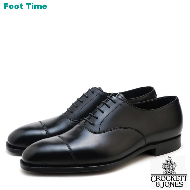 1317f40a264 Men business dress shoes made in the Crockett & Jones Audrey CROCKETT &  JONES AUDLEY black straight tip U.K.