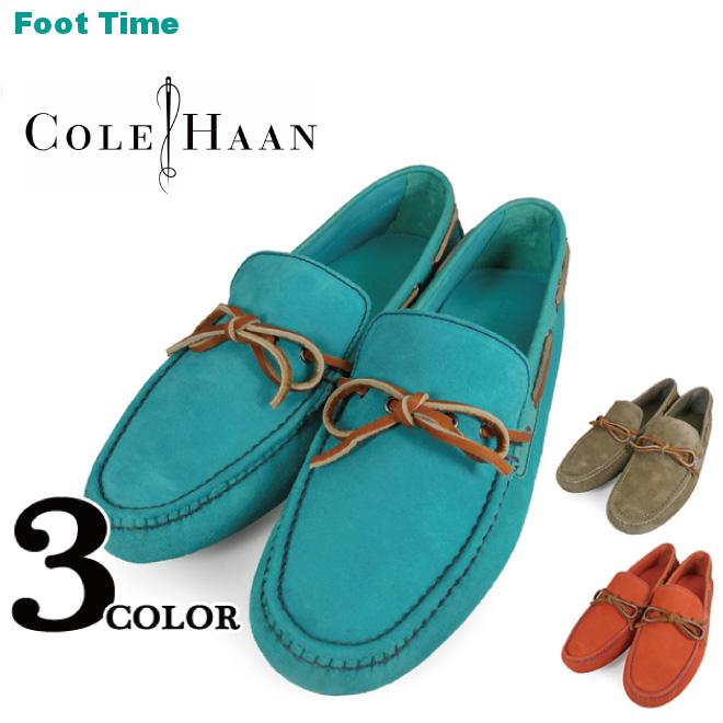 コールハーン COLE HAAN AIR GRANT C11548 C11549 C11550 BLUE/ ORANGE / KHAKI ブルー オレンジ カーキ