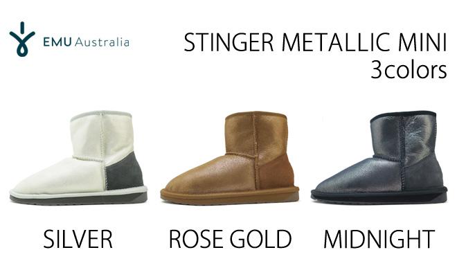 48742c0b342a7 ... Emu Australia stinger metallic mini-emu Australia STINGER METALLIC MINI  SILVER/ROSE GOLD/ ...