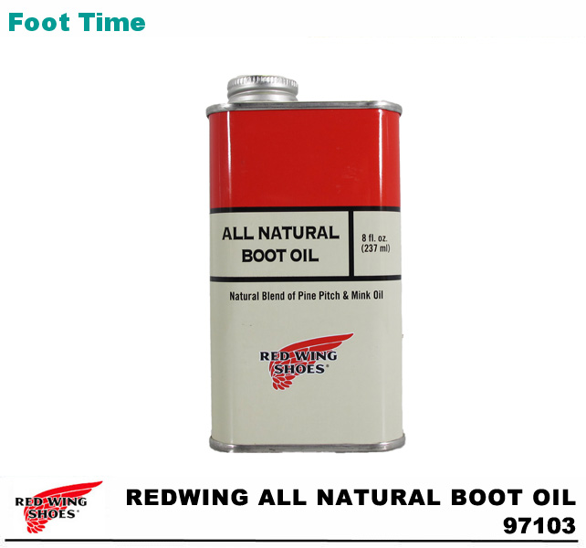 Foot Time | Rakuten Global Market: All red wing natural boots oil ...