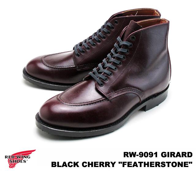 純正ケア用品2点プレゼント レッドウイング ブーツ 9091 ジラード ブラックチェリー フェザーストーン RED WING Girard Boot Black Cherry