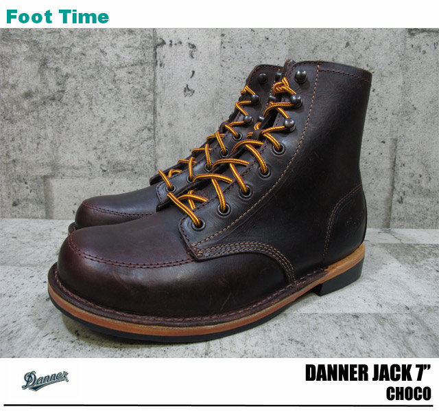 Danner Jack Boots - Yu Boots