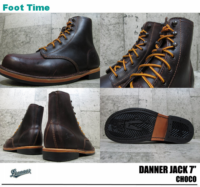 Foot Time | Rakuten Global Market: 7 inches of 7 Danner Jack ...