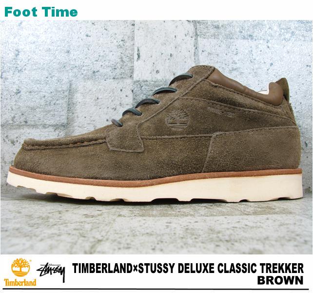 TIMBERLAND STUSSY DELUXE CLASSIC TREKKER 99520 BROWN