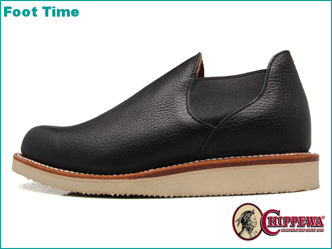 Foot Time Chippewa 4 Inch Plant Couleur Romeo Chippewa
