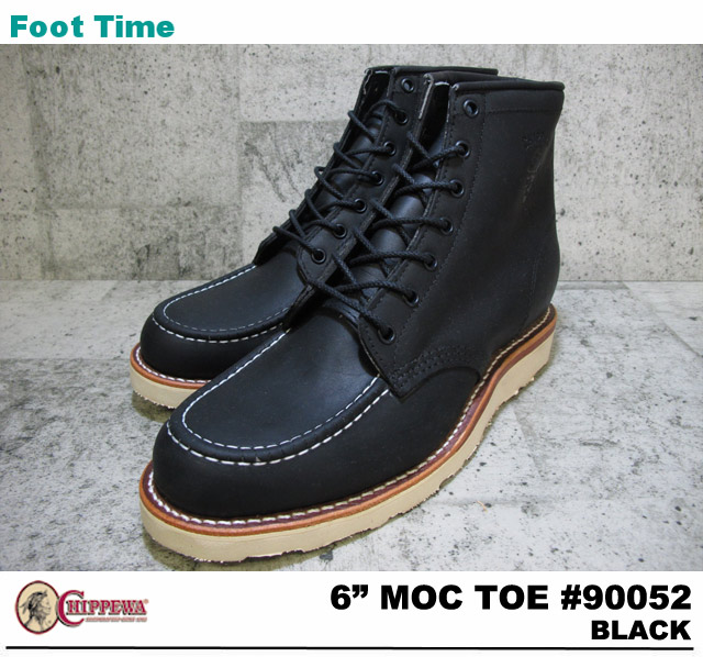 Chippewa 6 inch MOC to eyelet black CHIPPEWA 6 MOC TOE eyelet Black BLACK #90052 fs04gm