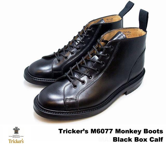 トリッカーズ モンキーブーツ ブラックボックスカーフ メンズ ブーツ ダイナイトソール Tricker's M6077 Monkey Boots Black Box Calf