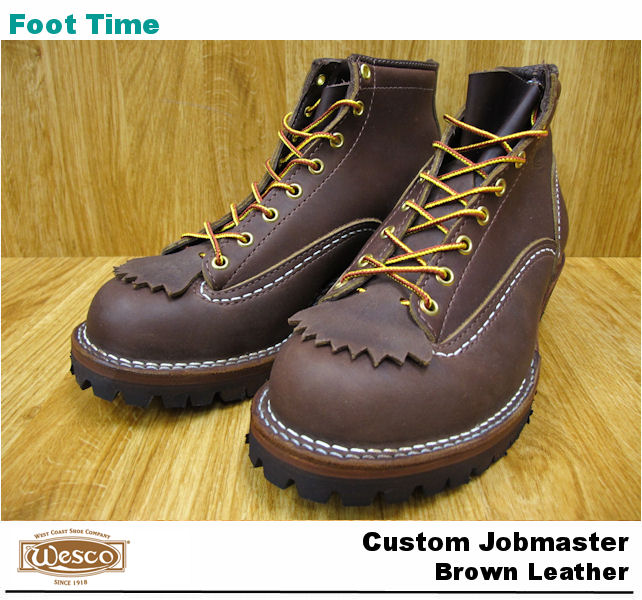 韦斯科 JOBMASTER 棕色皮革 BR106100 fs04gm