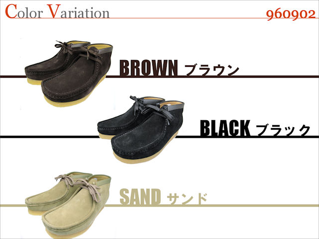 In the サパーブ Wallaby boots SUPERB WALLABEE SAND BLACK BROWN 960902 men's leather Wallabies arrive after review promise