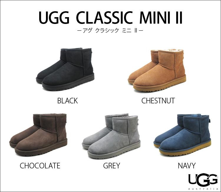 ugg classic mini ii chestnut