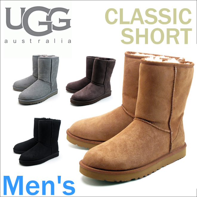 In the promise of the UGG men's classic short UGG MENS CLASSIC SHORT 5800 BLACK CHESTNUT CHOCOLATE GREY 4chlhr products arrival report view