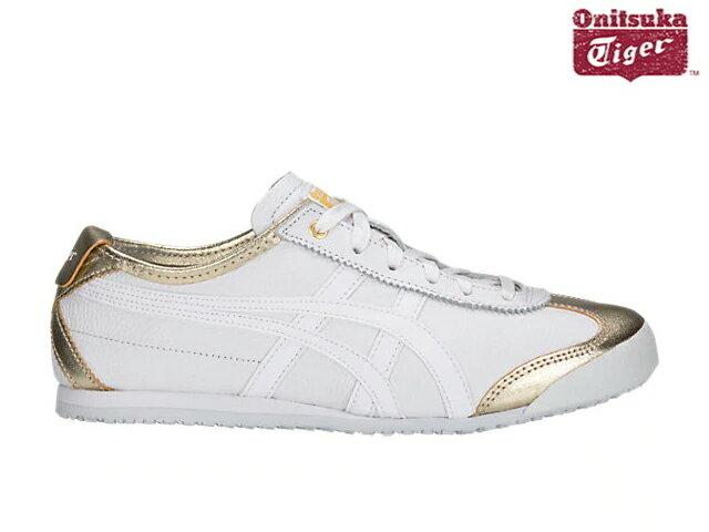 オニツカタイガー メキシコ66 Onituka Tiger MEXICO 66 200 ホワイト/リッチゴールド WHITE/RICH GOLD メンズ レディース スニーカー