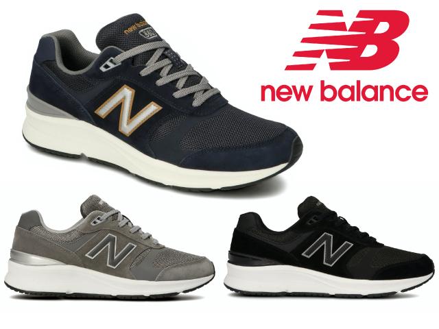 ニューバランス スニーカー 880 メンズ ウォーキング 定番スタイル new balance 大決算セール ブラック NV5 グレー BK5 ネイビー MW880 GR5