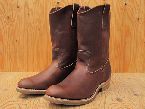 11-Inch Red Wing Pecos REDWING 11PECOS AMBER 8159 review promises on sucker equipment gift planning underway!