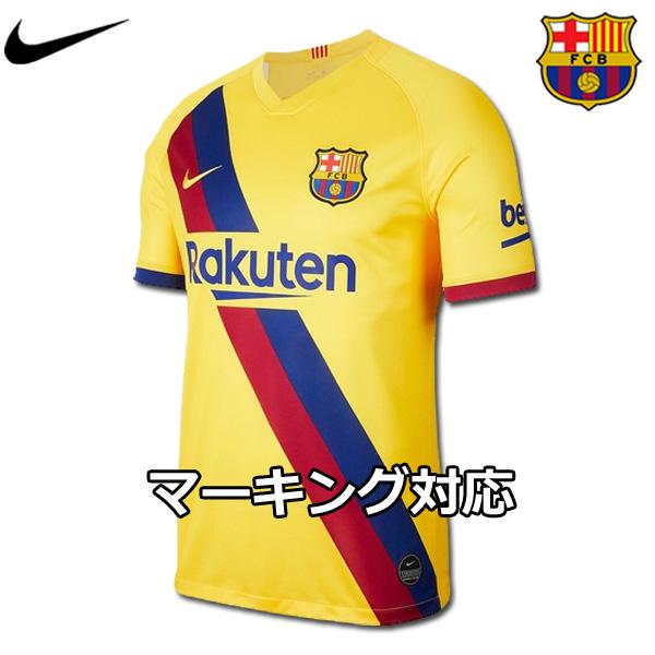 FC バルセロナ ユニフォーム アウェイ 19/20 半袖 NIKE ナイキ 正規品