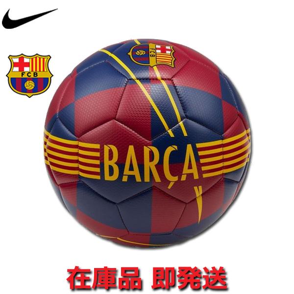 FCバルセロナ サッカーボール プレステージ 5号球 19/20 nike ナイキ 正規品 即発送対応