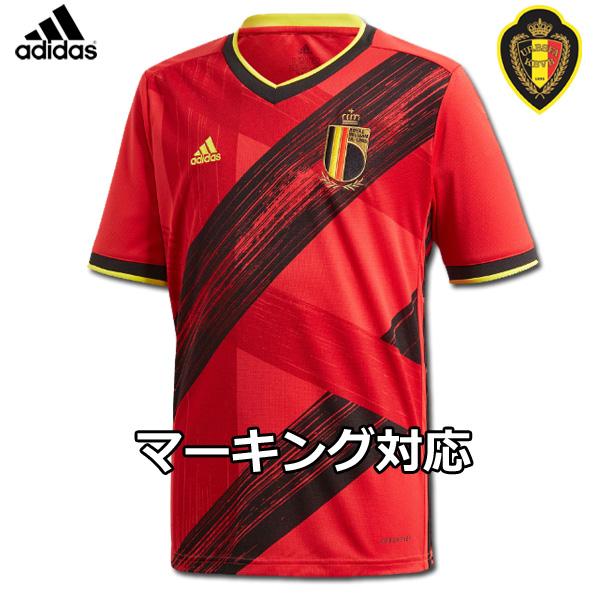 ベルギー代表 ユニフォーム ホーム 20/21 半袖 adidas アディダス正規品