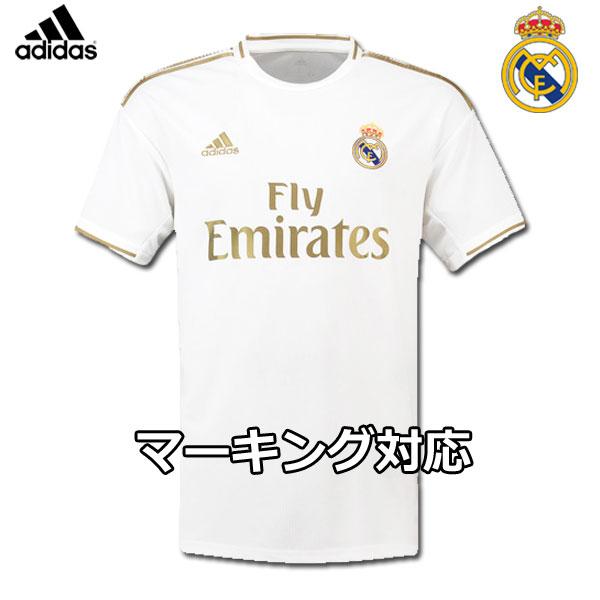 レアルマドリード ユニフォーム ホーム 19/20 半袖 adidas アディダス 正規品