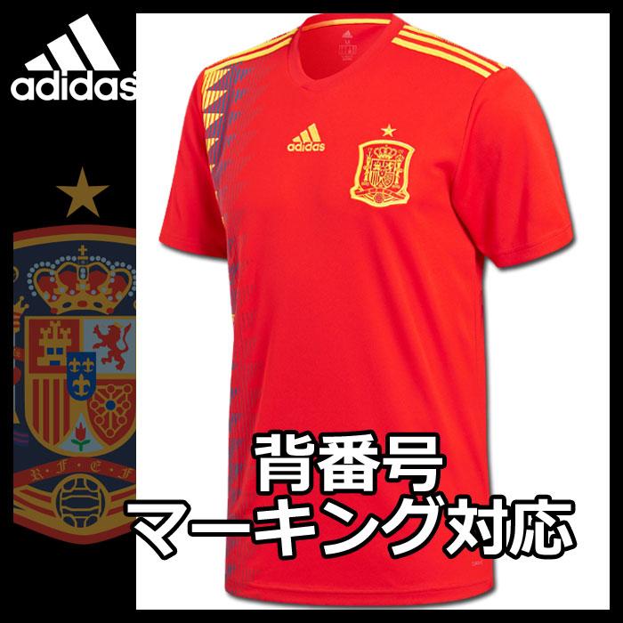 スペイン代表 ホーム 2018 半袖adidas アディダス正規品