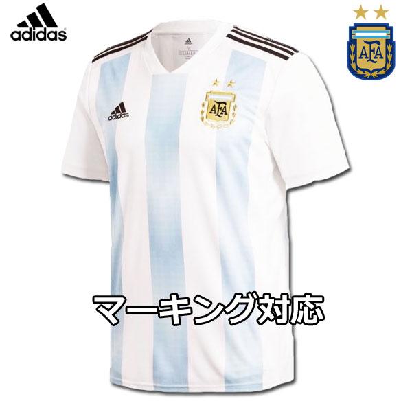 アルゼンチン代表 ホーム 2018 半袖adidas アディダス正規品