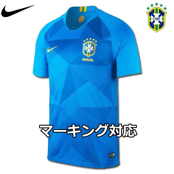 ブラジル 代表 ユニフォーム アウェイ 2018 半袖 NIKE ナイキ 正規品