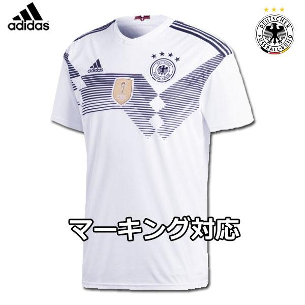 ドイツ代表 ホーム 2018 半袖adidas アディダス正規品