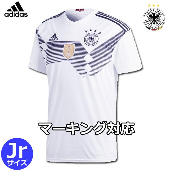 ドイツ代表 ホーム 2018 半袖キッズ ジュニアサイズ adidas アディダス正規品
