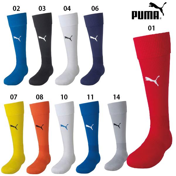 プーマ 全商品オープニング価格 LIGAストッキング 子供用 サッカーストッキング 靴下 ソックス 好評 729880