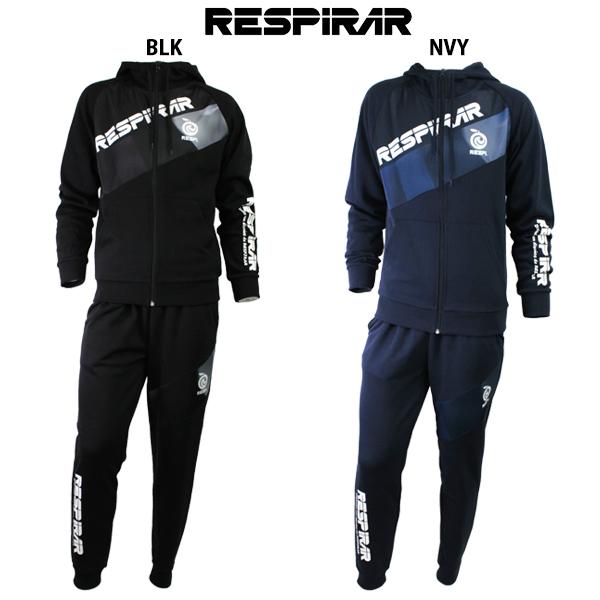 レスピラール スウェットスーツ 上下セット 大人用 RESPIRAR 新品 送料無料 RS18F380 フットサル お歳暮 サッカー