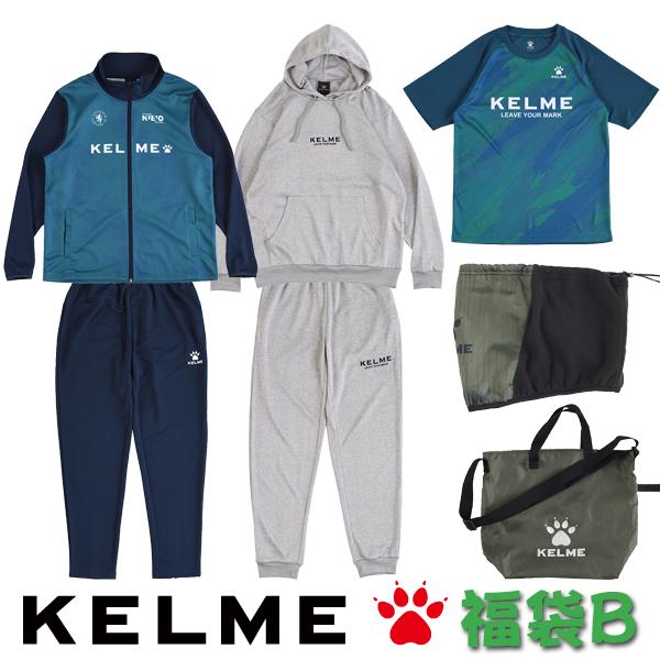 送料無料 ケルメ(KELME,ケレメ)福袋2019-B 12月中旬お届け予定
